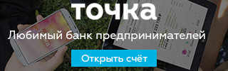 tochka_320x100